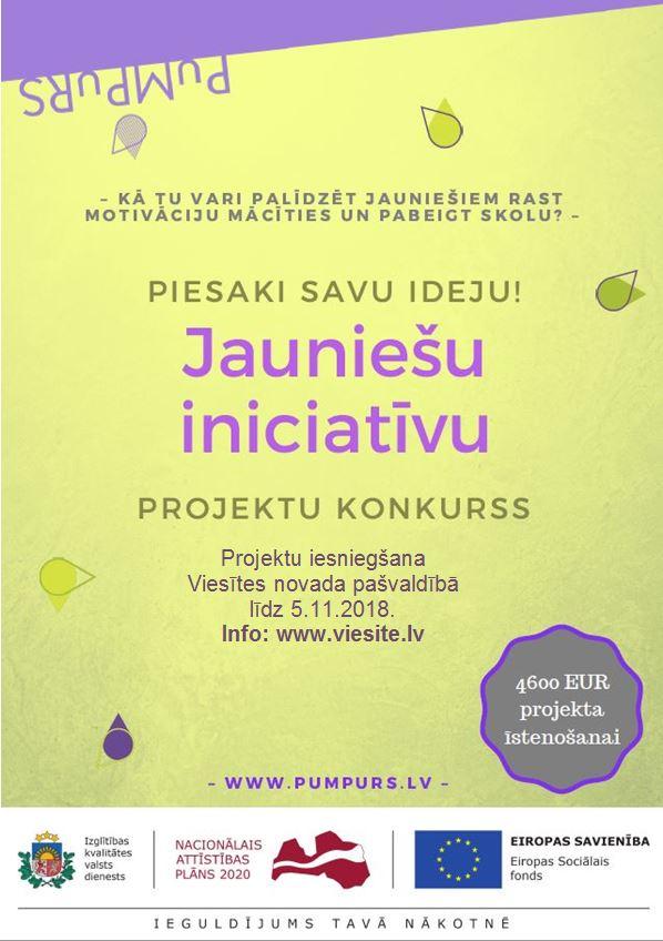 Aicinām iesniegt jaunatnes iniciatīvu projektus